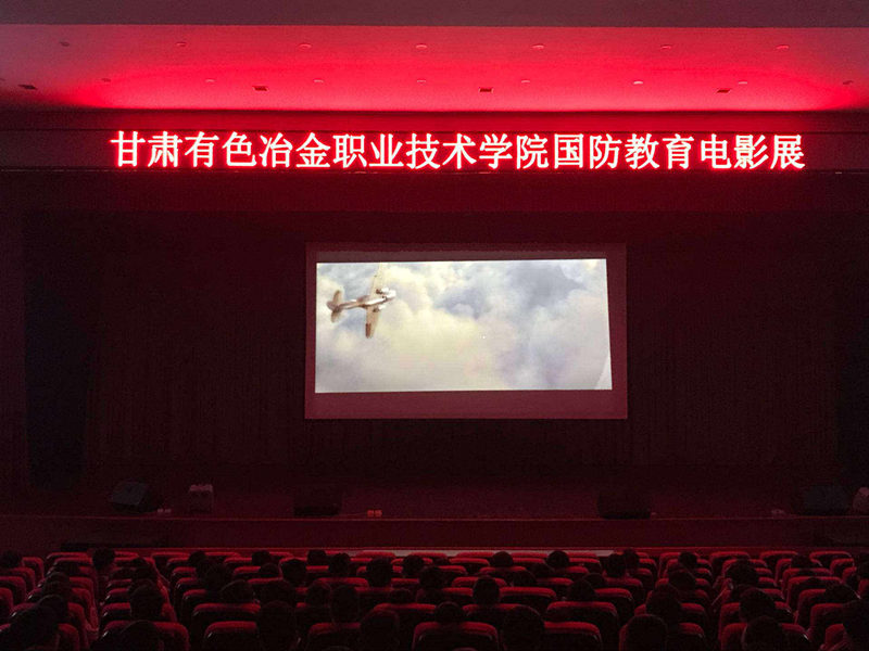 观看电影《建国大业》